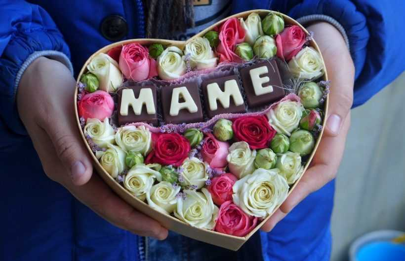 Подарок маме: 190 фото простых и классных подарков для мамы. Видео советы и лучшие решения для подарков