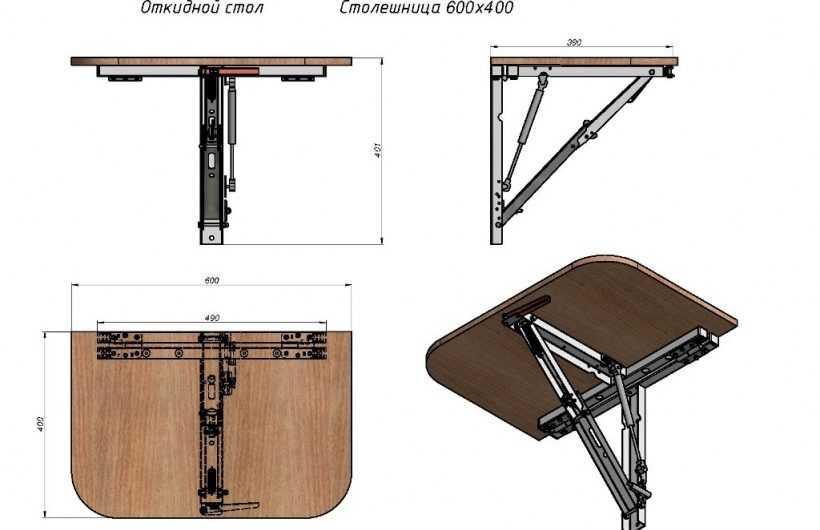 Складной столик своими руками: интересные проекты, схемы и чертежи для изготовления складного столика (видео + 135 фото)