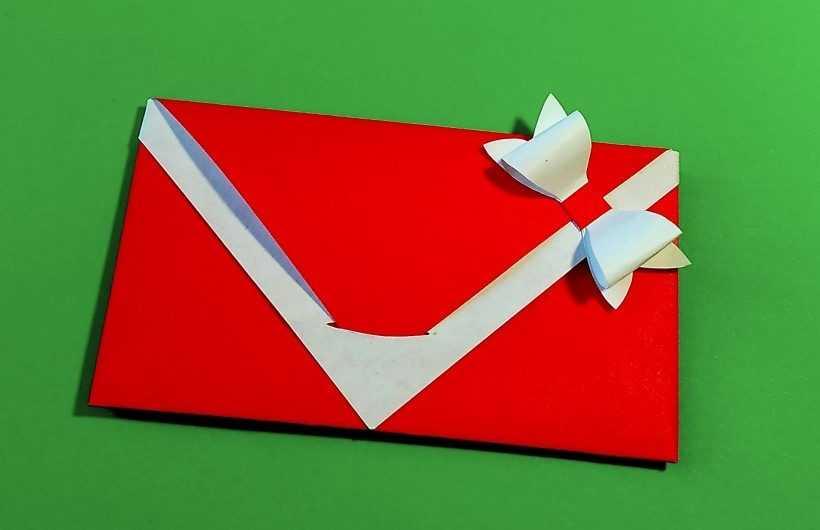 Конверт своими руками: мастер-класс изготовления стильных и красивых подарочных конвертов