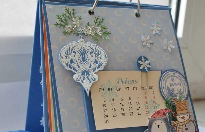 Календарь своими руками: 185 фото и видео описание как сделать классный и стильный календарь