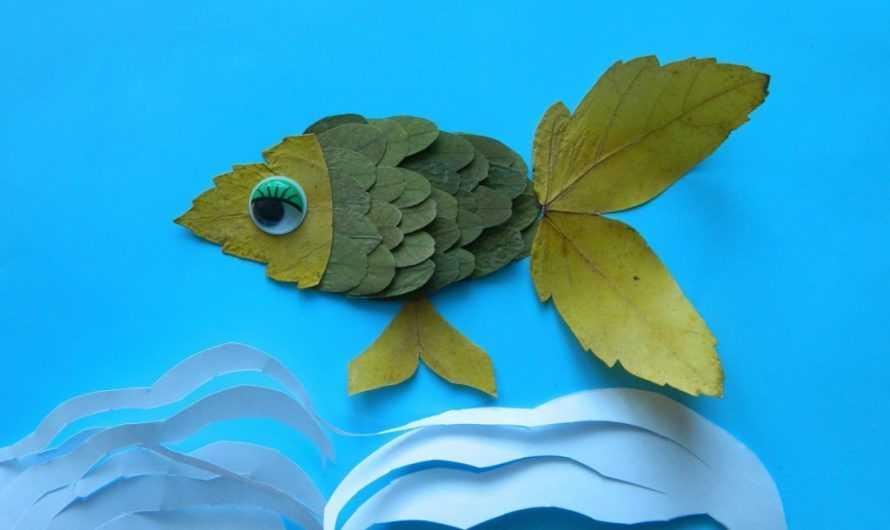 Поделка рыбка: 135 фото примеров поделок и видео инструкции по изготовлению рыбок